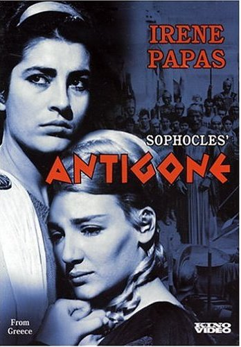 File:Antigone DVD Cover.jpg