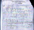 Solving Equations Independent Study Page 3.JPG